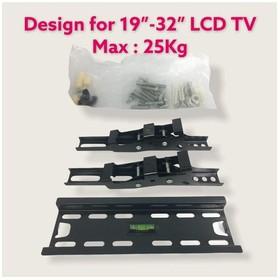 "Vernon Bracket LCD TV 19""-3"