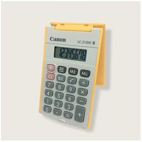Canon Calculator LC-210Hi I