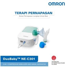 OMRON Compressor DUOBaby NE