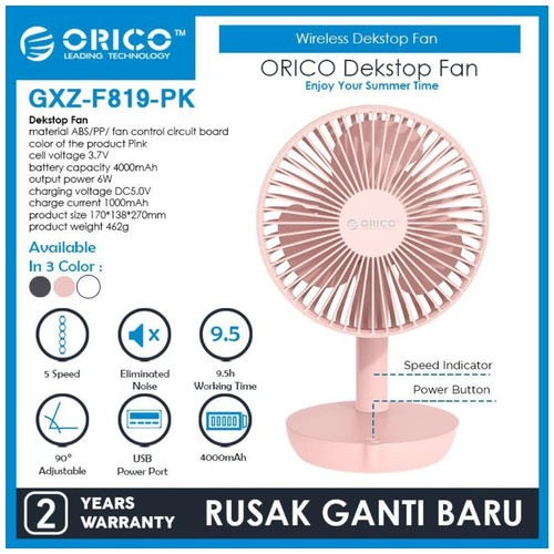 ORICO USB Desktop Fan 4000mAh - GXZ-F819 - PINK
