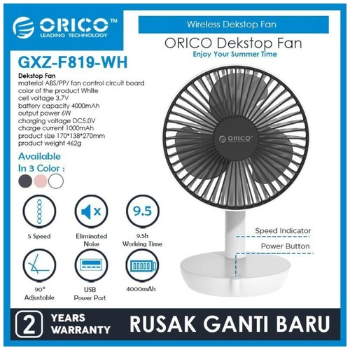 ORICO USB Desktop Fan 4000mAh - GXZ-F819 - WHITE