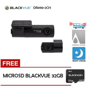 Blackvue Dash Cam DR490-2CH