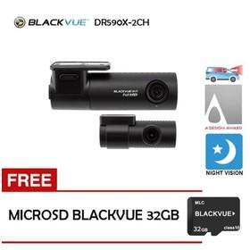 Blackvue DR590X-2CH Simple
