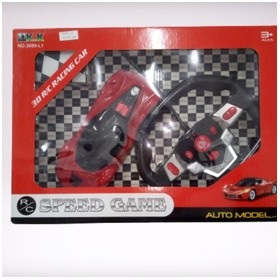 Mainan Remote Control Mobi