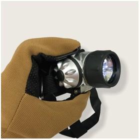 Senter Kepala 7-LED - Silve