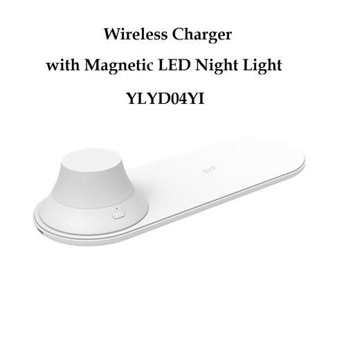 Wireless Charger Fast Charging dengan Lampu Malam LED - YLYD04YI