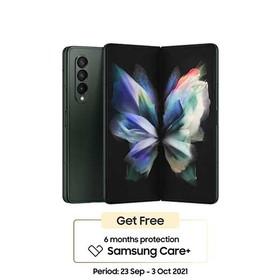 Samsung Galaxy Z Fold3 (RAM