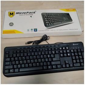 Micropack Keyboard Cable Mu