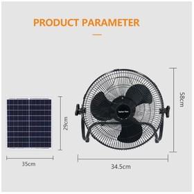 HXT-118 - Solar Charging El