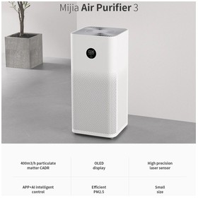 MIJIA Mi Air Purifier 3 - P