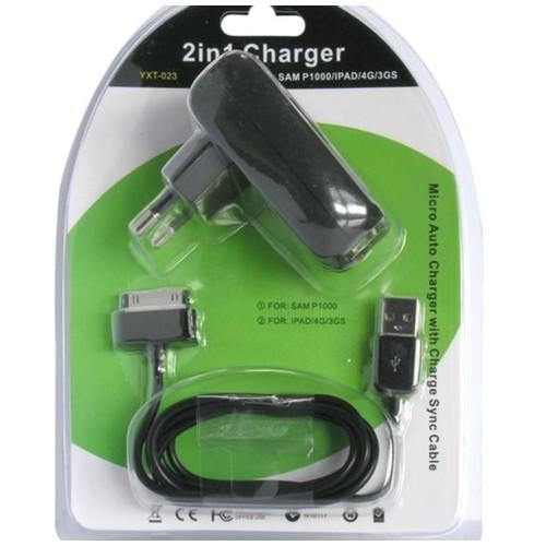 Mediatech Ipad Charger 2 Slot USB YXT 023