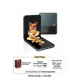 Samsung Galaxy Z Flip3 (RAM