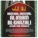 NASEHAT NASEHAT IMAM GHAZAL