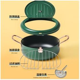 Deep Frying Pot 20 cm - Pan