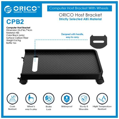 ORICO Computer Host Bracket Baffle with Wheels - CPB2