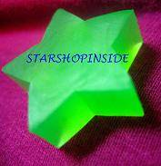 StarShopInside