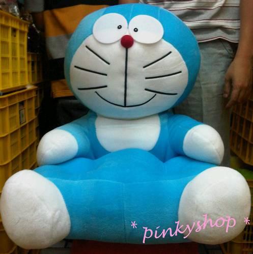 Jual Sofa Boneka hello kitty