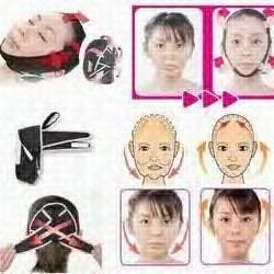 Jual Slim Face Belt 3D Oval (Pelangsing Pipi Merampingkan wajah/pipi)