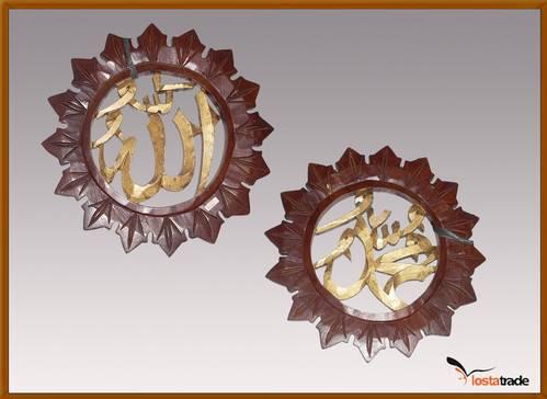 Jual Kaligrafi Allah Dan Muhammad Harga Murah Kualitas Bagus