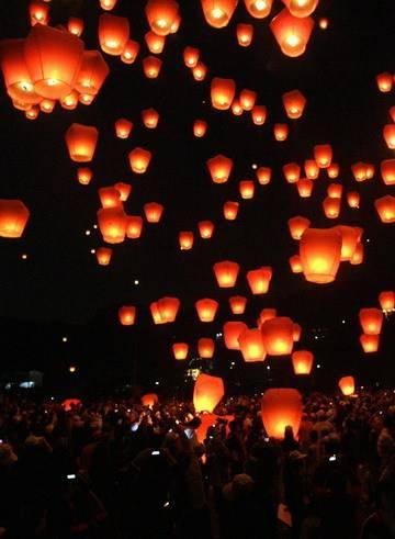 Jual Lentera-Lampion Terbang / Flying Lantern