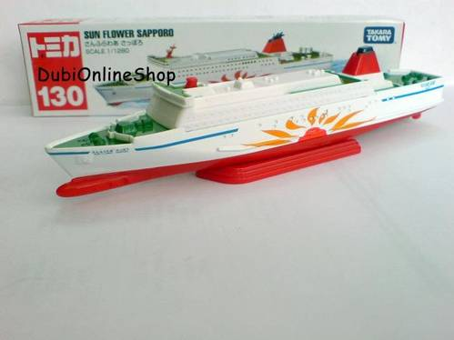 Jual Tomica Long No 130 Sun Flower Sapporo
