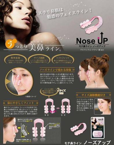 Jual HOT Item Nose Up clipper (alat pemancung hidung)