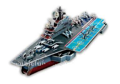 Jual 3D Puzzle Cubic Fun - Kiev Aircraft Carrier