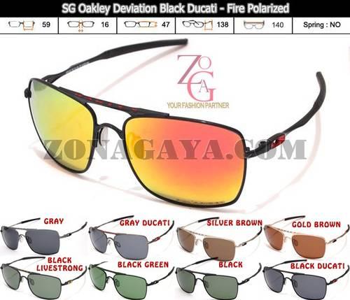 Oakley Deviation