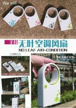 Jual Mini Bladeless Fan (Kipas tanpa baling) (AC Genggam)