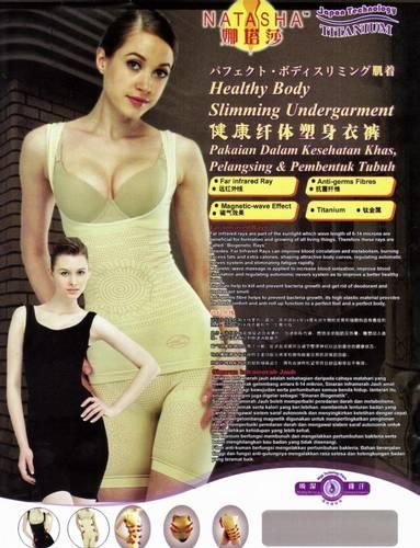 Jual Natasha Slimming Suit (Pakaian Pelangsing)