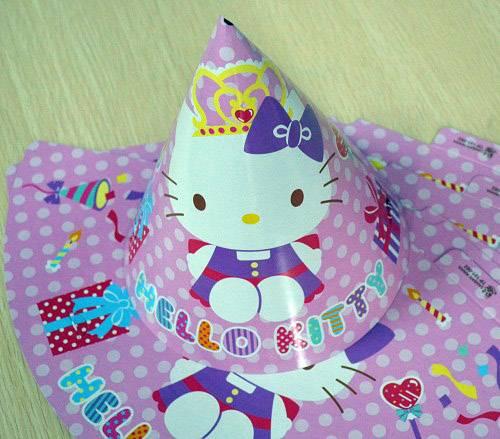 jpeg ulang tahun topi pesta piring kertas banner ulang tahun undangan