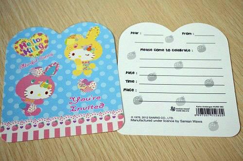 ... banner ulang tahun, Undangan Bingkai Undangan Ulang Tahun Hello Kitty