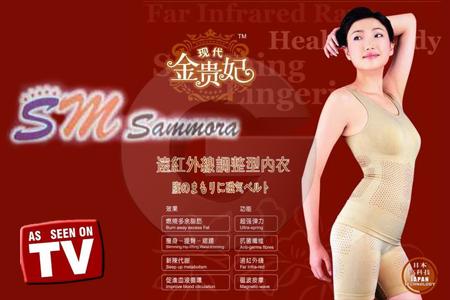 Jual Slimming suit/Baju pelangsing samora ,samora baju pelangsing,baju pelangsin...