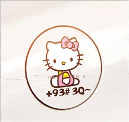 Jual Stiker Mobil Hello Kitty 93