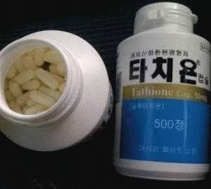 Jual Tathion Capsule (Original) suplemen pemutih kulit lebih awet muda dan sehat