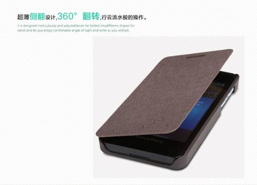 ... Link for Product Jual Nillkin Style Leather Case Blackberry Z10