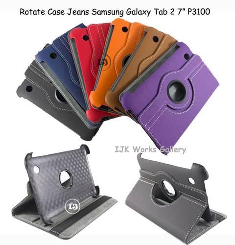Jual Rotate Case Jeans Samsung Tab 2 7' P3100 & Samsung 7' Plus P6200