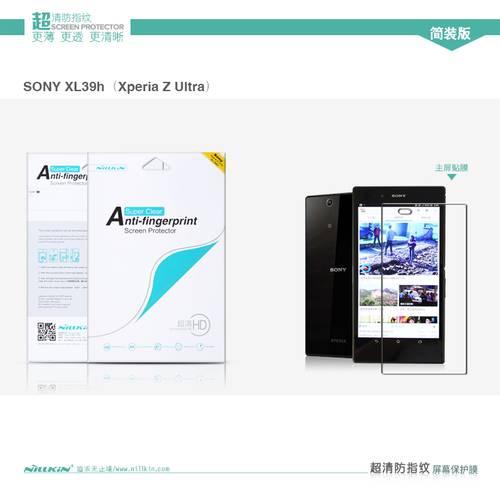 Jual Jual Nillkin Crystal Clear Screen Protector Sony Xperia Z Ultra ...