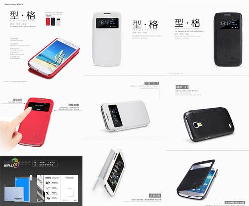 ... Leather Window Flip Book Case Samsung Galaxy S4 Mini - S4 Mini