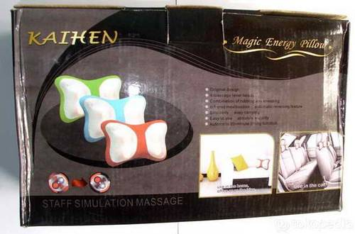 Jual KAIHEN BANTAL PIJAT INFRARED MOBILE SPIRIT AS ON TV