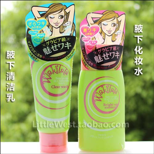 Jual BISON WAKILALA BRIGHT UP ESSENCE