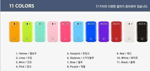 Direct Link for Product Jual mercury jelly case LG L70 DUAL :