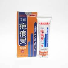 Jual Meilibahenling Original (Lotion / Cream Pemutih Tubuh dan Menghaluskan Kuli...
