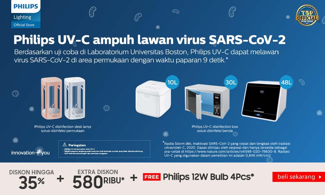 Philips-UVC-Disinfection