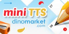 Mini TTS Dinomarket